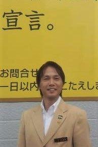 代表取締役 玉田 隆司